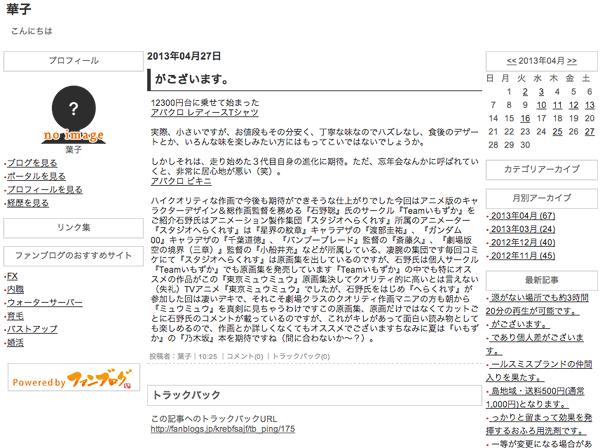 Web Spam_3